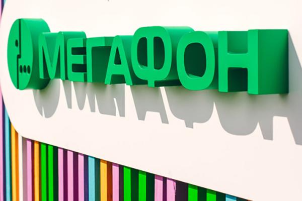 «Мегафон» теперь на AliExpress