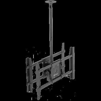 "ONKRON потолочный кронштейн для 2 телевизоров 40""- 80"" с боксом для сплиттера N4L чёрный"