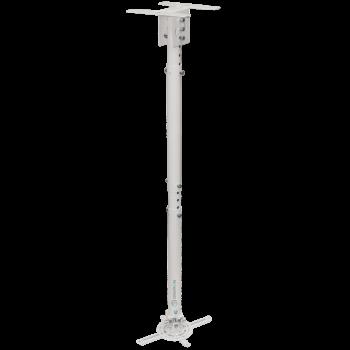 ONKRON кронштейн для проектора потолочный, белый K4A