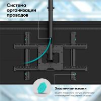 """ONKRON потолочный кронштейн для телевизора 32""""-70"""" потолочный телескопический, чёрный N1L - вид 7 миниатюра"""