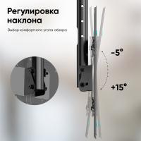 """ONKRON потолочный кронштейн для телевизора 32""""-70"""" потолочный телескопический, чёрный N1L - вид 8 миниатюра"""