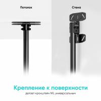 """ONKRON потолочный кронштейн для телевизора 32""""-70"""" потолочный телескопический, чёрный N1L - вид 9 миниатюра"""