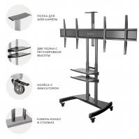 """ONKRON стойка для двух телевизоров с кронштейном 40""""-65"""", мобильная, чёрная TS3881 - вид 4 миниатюра"""