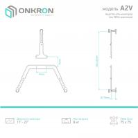 """ONKRON адаптер для не VESA монитора 17""""-27"""", чёрный A2V - вид 4 миниатюра"""