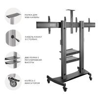 """ONKRON стойка для двух телевизоров с кронштейном 40""""-63"""", мобильная, чёрная TS3811 - вид 4 миниатюра"""