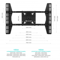 "ONKRON потолочный кронштейн для 3 телевизоров 32""- 63"" CPRO2L-3 чёрный - вид 2 миниатюра"