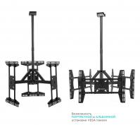 "ONKRON потолочный кронштейн для 3 телевизоров 32""- 63"" CPRO2L-3 чёрный - вид 3 миниатюра"