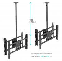 """ONKRON потолочный кронштейн для 2 телевизоров 40""""- 80"""" N3L чёрный - вид 1 миниатюра"""