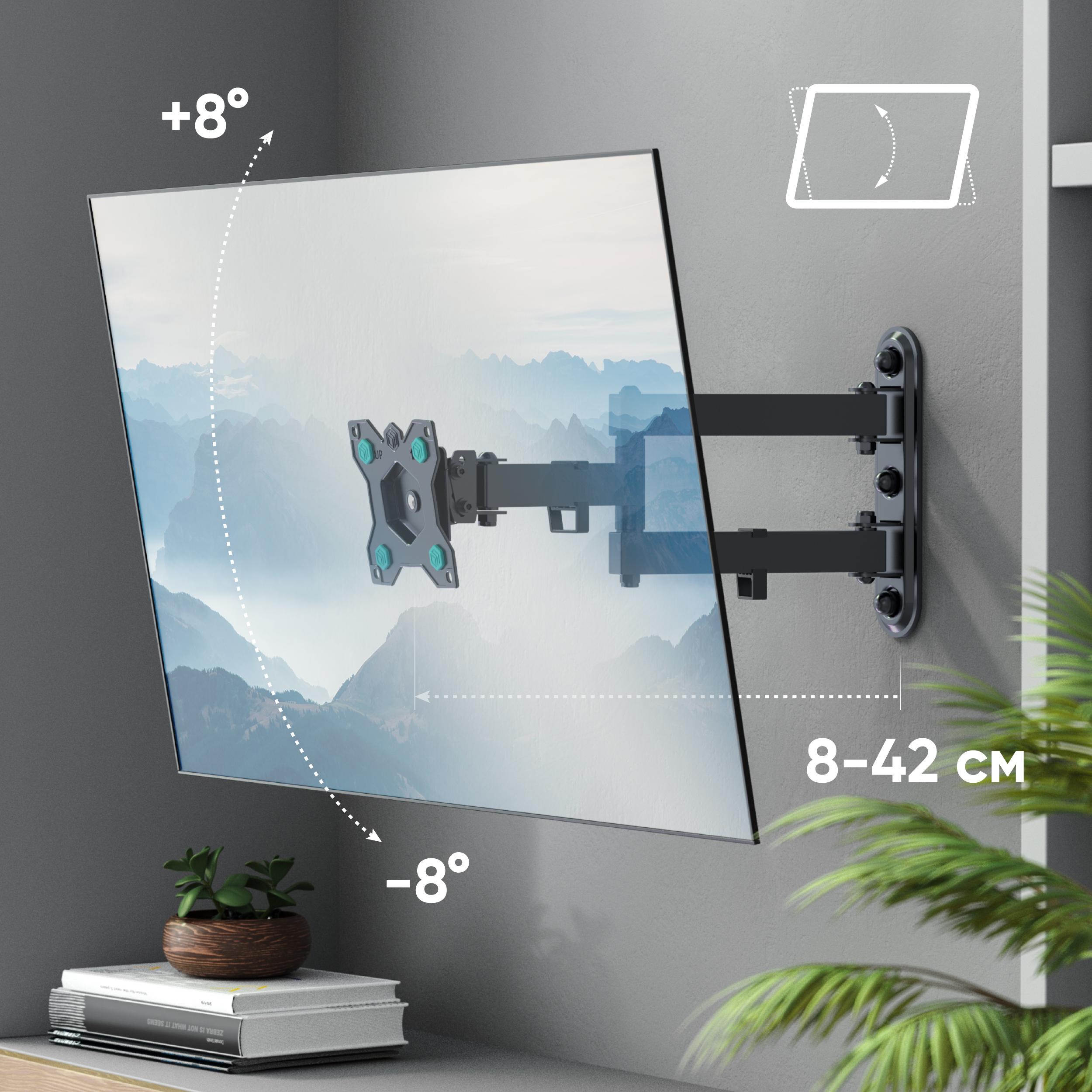 """ONKRON кронштейн для телевизора 10""""-27"""" наклонно-поворотный, чёрный R4 - вид 3 миниатюра"""