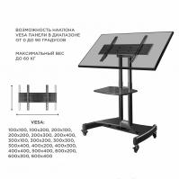 """ONKRON стойка для телевизора с кронштейном 32""""-65"""", мобильная, чёрная TS1330 - вид 4 миниатюра"""
