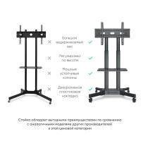 """ONKRON стойка для телевизора с кронштейном 40""""-65"""", мобильная, чёрная TS1351 - вид 5 миниатюра"""