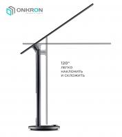 Настольный светильник ONKRON D5A тёмно-серый - вид 2 миниатюра