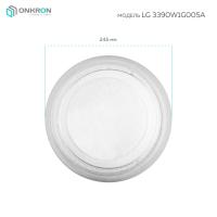 Тарелка ONKRON для СВЧ LG 3390W1G005A 24,5 см - вид 3 миниатюра