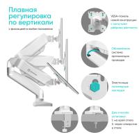 """ONKRON кронштейн для монитора 13""""-32"""" настольный, белый G160 - вид 2 миниатюра"""