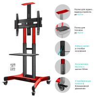 """ONKRON стойка для телевизора с кронштейном 40""""-70"""", мобильная, красная TS1551 - вид 5 миниатюра"""