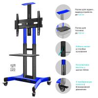 "ONKRON стойка для телевизора с кронштейном 40""-70"", мобильная, синяя TS1551 - вид 5 миниатюра"