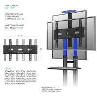 "ONKRON стойка для телевизора с кронштейном 40""-70"", мобильная, синяя TS1551 - вид 6 миниатюра"