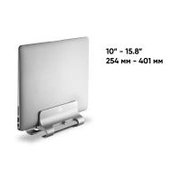 """ONKRON Подставка (держатель) для ноутбука 10""""-15,8"""", серебристая DN-02 - вид 3 миниатюра"""