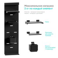 ONKRON Органайзер для мобильной стойки APP-1881, чёрный - вид 2 миниатюра