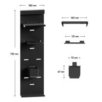 ONKRON Органайзер для мобильной стойки APP-1881, чёрный - вид 3 миниатюра