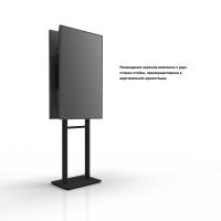 """ONKRON стационарная стойка для двух экранов 40""""-70"""", черный FPRO2L-20 - вид 1 миниатюра"""