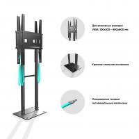 """ONKRON стационарная стойка для двух экранов 40""""-70"""", черный FPRO2L-20 - вид 4 миниатюра"""
