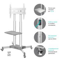 "ONKRON стойка для телевизора с кронштейном 40""-65"", мобильная, белая TS1351 - вид 5 миниатюра"