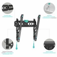 """ONKRON кронштейн для телевизора 32""""-55"""" наклонный, чёрный TM5 - вид 4 миниатюра"""
