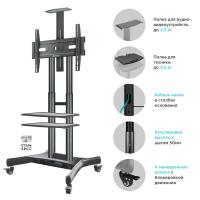 """ONKRON стойка для телевизора с кронштейном 32""""-65"""", мобильная, чёрная TS1552 - вид 4 миниатюра"""