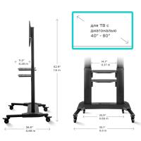 """ONKRON стойка для телевизора с кронштейном 42""""-80"""", мобильная, чёрная TS2771 - вид 4 миниатюра"""