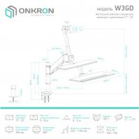"""ONKRON кронштейн для монитора 17""""-27"""" с полкой для клавиатуры, настольный, чёрный W3GD - вид 6 миниатюра"""