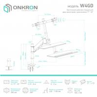 """ONKRON кронштейн для двух мониторов 17""""-27"""" с полкой для клавиатуры, настольный, чёрный W4GD - вид 7 миниатюра"""