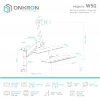 """ONKRON кронштейн для монитора 17""""-27"""" с полкой для клавиатуры, настенный, чёрный W5G - вид 6 миниатюра"""