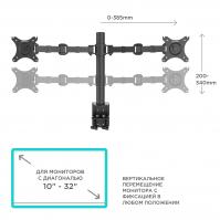 """KRON кронштейн для двух мониторов 10""""-32"""" настольный, чёрный D221E - вид 3 миниатюра"""