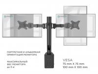"""KRON кронштейн для двух мониторов 10""""-32"""" настольный, чёрный D221E - вид 4 миниатюра"""