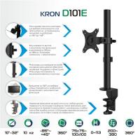 """KRON кронштейн для монитора 10""""-32"""" настольный, чёрный D101E - вид 1 миниатюра"""