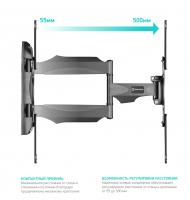 """ONKRON кронштейн для телевизора 32""""-70"""" наклонно-поворотный, чёрный M4L - вид 3 миниатюра"""