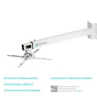 ONKRON кронштейн для проектора настенный, белый K2D - вид 1 миниатюра