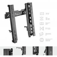 Кронштейн TIlt Up для видео стен ONKRON PRO3, чёрный - вид 1 миниатюра