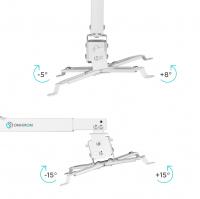 ONKRON кронштейн для проектора потолочный, белый K1A - вид 3 миниатюра