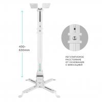 ONKRON кронштейн для проектора потолочный, белый K1A - вид 4 миниатюра