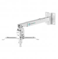 ONKRON кронштейн для проектора потолочный, белый K1A - вид 7 миниатюра
