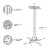 ONKRON кронштейн для проектора потолочный, белый K5A - вид 2 миниатюра