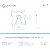 "ONKRON кронштейн для телевизора 17""-43"" фиксированный, чёрный M1S - вид 2 миниатюра"