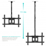 """ONKRON потолочный кронштейн для телевизора 32""""-80"""" потолочный телескопический, чёрный N1L - вид 3 миниатюра"""