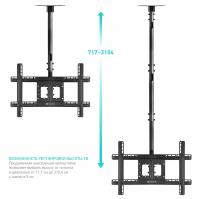 """ONKRON потолочный кронштейн для телевизора 32""""-80"""" потолочный телескопический, чёрный N2L - вид 3 миниатюра"""