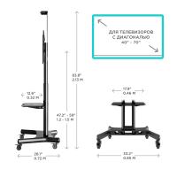 """ONKRON стойка для телевизора с кронштейном 32""""-65"""", мобильная, чёрная TS1551 - вид 4 миниатюра"""