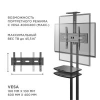 """ONKRON стойка для телевизора с кронштейном 32""""-65"""", мобильная, чёрная TS1552 - вид 5 миниатюра"""