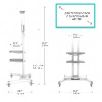 "ONKRON стойка для телевизора с кронштейном 40""-70"", мобильная, белая TS1552 - вид 3 миниатюра"
