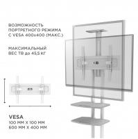 "ONKRON стойка для телевизора с кронштейном 40""-70"", мобильная, белая TS1552 - вид 5 миниатюра"